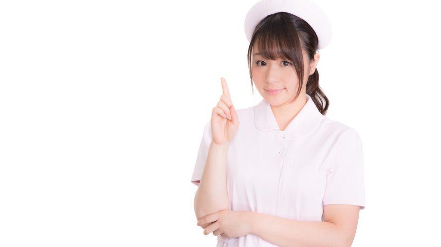 女友達が看護師白衣選びに悩んでいる…おしゃれナース服は通販で手に入るのか?